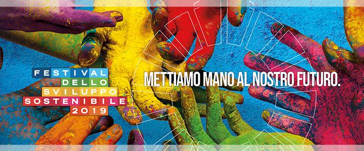 Tor Vergata joins the 2019 Sustainable Development Festival